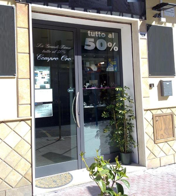 Serramenti per negozi palermo nc porte e finestre - Porte e finestre palermo ...